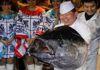 record-tuna